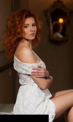 Елена (sexhab.center)