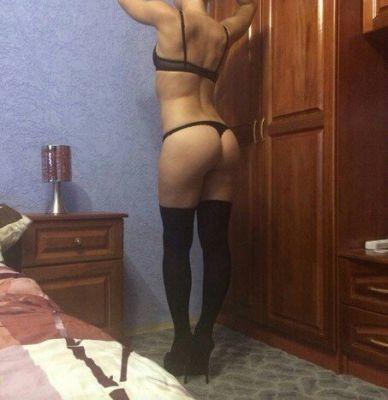 Юлия, 21