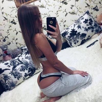 АНАСТАСИЯ , 21 лет