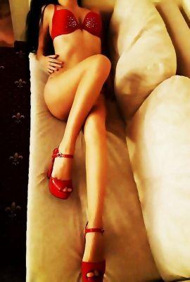 Екатерина, 23