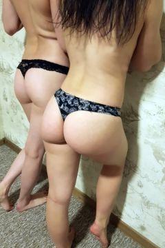 Красотки — экспресс-знакомство для секса от 2000