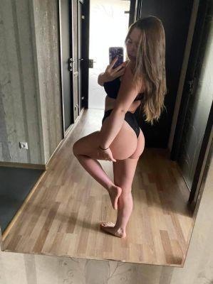 Марианна, рост: 160, вес: 53 - шлюха с отзывами